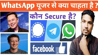 Whatsapp wants from new privacy policy. Which app will be right after leaving whatsapp.