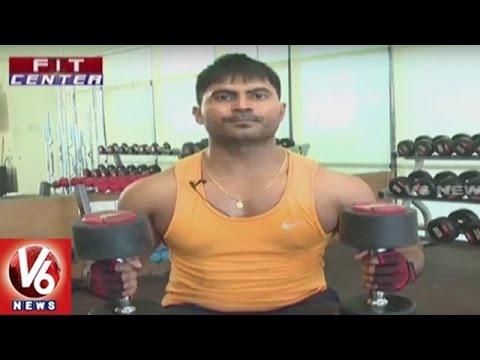 Fit Center   Trainer Venkat Fitness Tips   Exercises For Increasing Weight   V6 News