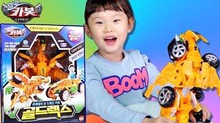 [라임]방귀 공격하는 골드렉스! 헬로카봇 변신로봇 장난감 자동차 놀이 LimeTube & Toy 라임튜브