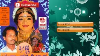 Kannada Folk Songs || Sri Krishna Chandravali Vilasa || Folk Songs Kannada