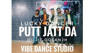 putt-jatt-da-diljit-dosanjh-lucky-dancer-vibe-dance-studio-dance-cover