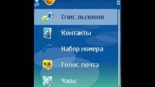 Голосовой помощник и синтезатор речи в Symbian OS (28/43)