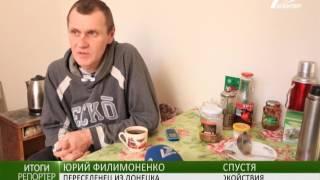видео Центр оказания услуг «Мой бизнес» открылся в Иркутской области
