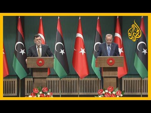 ???? ???? مؤتمر صحفي للرئيس التركي رجب طيب أردوغان ورئيس المجلس الرئاسي في ليبيا فايز السراج  - نشر قبل 39 دقيقة
