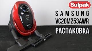 Пылесос Samsung VC20M253AWR/EV распаковка (www.sulpak.kz)