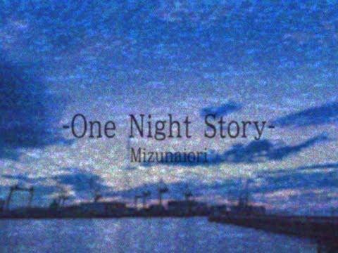 [作曲] One Night Story [chill] [BPM120]