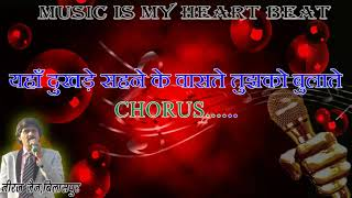 CHAL AKELA CHAL AKELA - KARAOKE WITH LYRICS