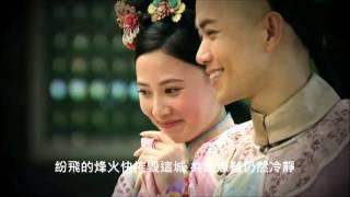 胡鴻鈞 Hubert Wu -- 靈魂的痛 (劇集末代御醫主題曲)