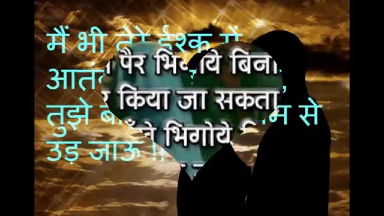100 Sad Whatsapp Status Quotes In Hindi   YouTube