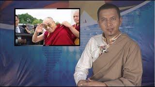 《本週西藏》 第85期 2018年6月15日