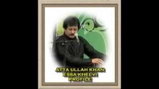 Sawan Kin Min, Attaullah Khan Esakhelvi, Punjabi Seraiki Mhfil Song In Akwal Chakwal