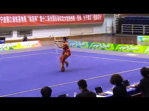 Women's Gunshu - All China Games Wushu Qualifiers, (Ningbo - April 16, 2013)