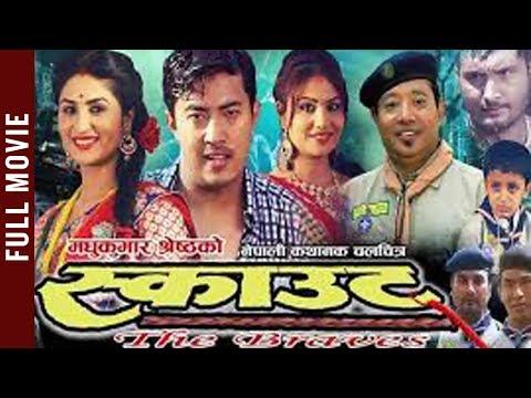 new-nepali-full-movie-|-scout-(the-brave)-ft.-garima-pant,-kushal-thapa,-madhukumar-shrestha