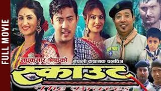 New Nepali Full Movie | Scout (The Brave) Ft. Garima Pant, Kushal Thapa, Madhukumar Shrestha