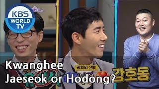 Kwanghee, Jaeseok or Hodong? [Happy Together/2019.02.28]