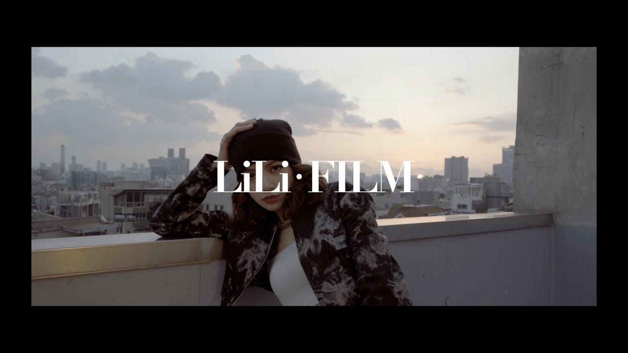 LILI's FILM #2 - LISA Dance Performance Video