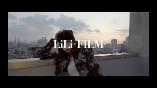 LILI's_FILM_#2_-_LISA_Dance_Performance_Video