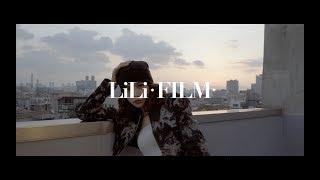 Lili's Film #2   Lisa Dance Performance Video