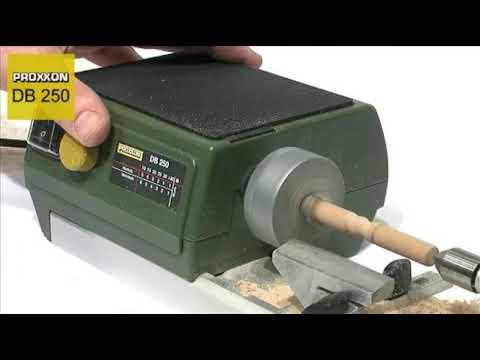 Струг за дърво MICRO DB 250 видео
