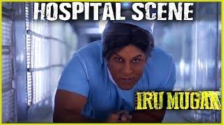 Irumugan - Tamil Movie | Hospital Scene | Vikram, Nayantara | Harris Jayaraj