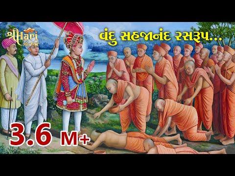 Vandu Sahjanand Rasrup Full - Very Peaceful Kirtan