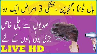 Broken Hair Treatment At Home - How To Fix EXTREMELY Damaged Hair At Home Free Tips For Every One