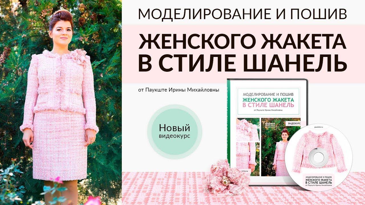Жакеты женские в москве, купить по выгодной цене с доставкой. Жакеты женские в москве официальный каталог интернет-магазина снежная королева.