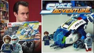 ДА ЭТО ЖЕ GALAXY SQUAD! [Enlighten Brick Space Adventures 1606. Обзор Брик]