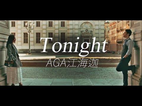 《AGA 江海迦 - Tonight》 動態歌詞版 Lyrics - YouTube