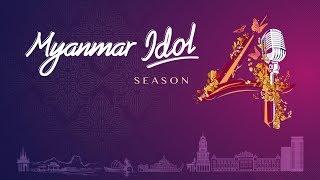 Myanmar Idol Season4 2019 | Taunggyi (Ep 1 Part-2) -Judges Audition