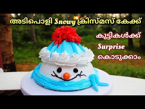 ഈ ക്രിസ്മസിന് ഒരടിപൊളി Snowy കേക്ക് ||Snowy Cake||cake Recipes Malayalam||cakes