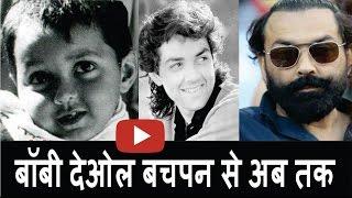 Happy Birthday Bobby Deol  Special Story In Mayapuri  Sunny Deol  Dharmendra