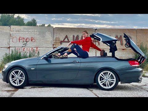 ВЫМУТИЛА БМВ по ЦЕНЕ НОВОГО СОЛЯРИСА и КРЕТЫ! Последняя настоящая BMW