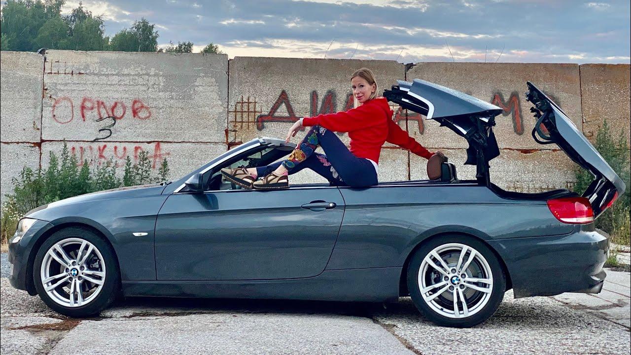КУПИЛА БМВ по ЦЕНЕ НОВОГО СОЛЯРИСА и КРЕТЫ! Последняя настоящая BMW
