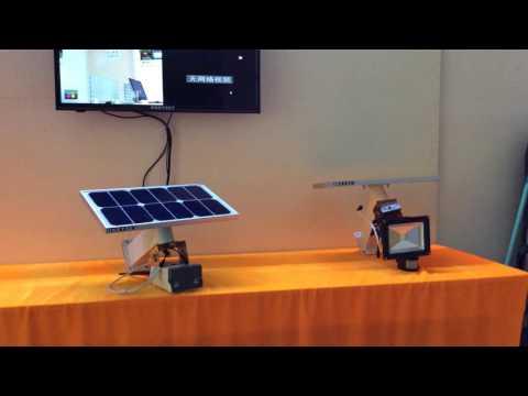 20WJC0006 solar power 4G wireless camera