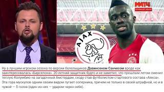 МатчТВ копирует Sports.ru