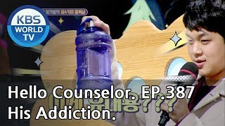 Video My friend is addicted to water and coffee! [Hello Counselor/ENG,THA/2018.11.12] download MP3, 3GP, MP4, WEBM, AVI, FLV November 2018