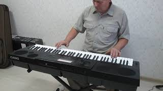 Мой досуг.Знакомая мелодия на синтезаторе Casio WK 7600.