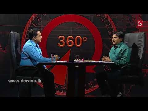 360 with Wijeyadasa Rajapakshe ( 06-11-2017 )