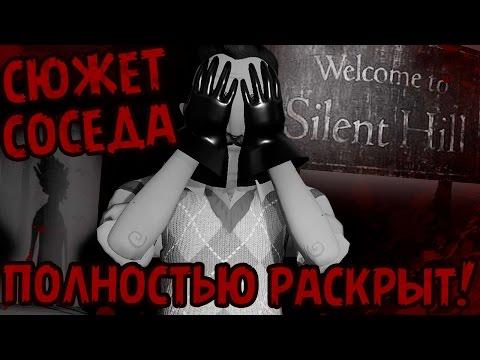 Видео: Жуткие Теории Секретный СЮЖЕТ Hello Neighbor Alpha 3 - это НЕ альфа