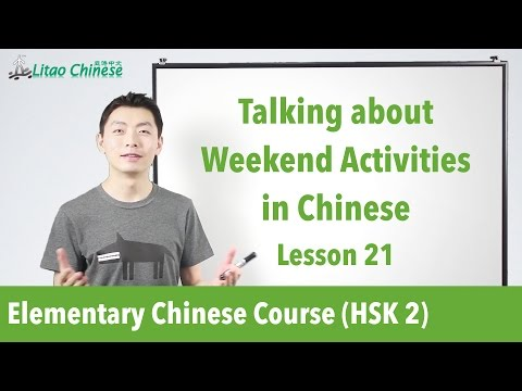Talking about weekend activities in Chinese | HSK 2 - Lesson 21 - Learn Mandarin Chinese