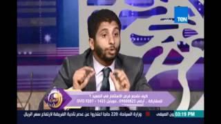 عسل | مبادرة ستارت اب صعيدي لتشجيع شباب الصعيد مع أ/ محمد رضا و د/ وائل محمود | 22اغسطس