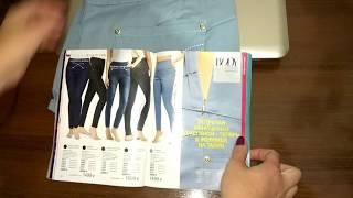 видео Голубые брюки