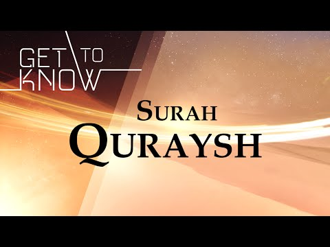 GET TO KNOW: Ep. 22 - Surah Quraysh - Nouman Ali Khan - Quran Weekly
