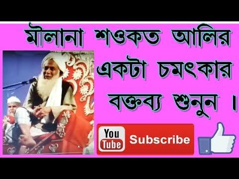 Maulana Sowkat Ali Best ,Best Jalsa .