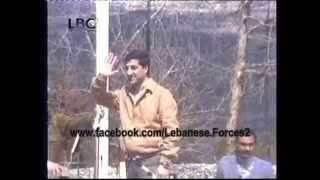 Bashir Gemayel (Don Bosco) (Exclusive) - Part 1