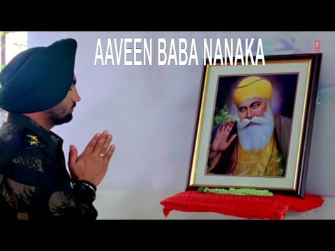 Aaveen Baba Nanaka Punajbi Bhajan By Ravinder Grewal [Full Video Song] I Aaveen Baba Nanaka