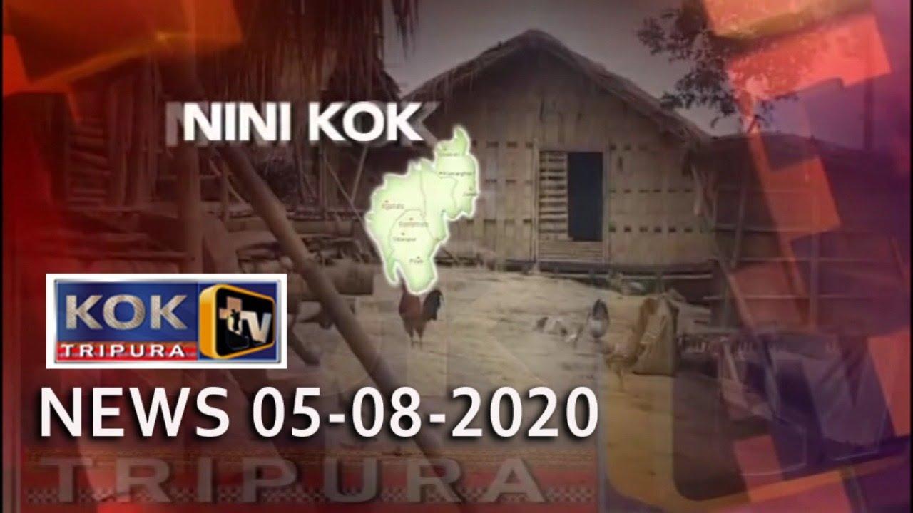 NEWS_KOKTRIPURA_05_08_2020