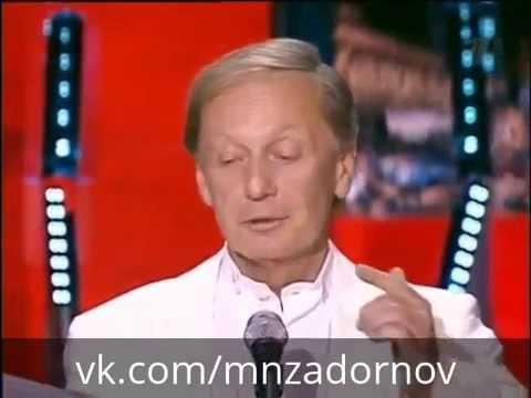 Задорнов 2017 Новые Концерты и Видео