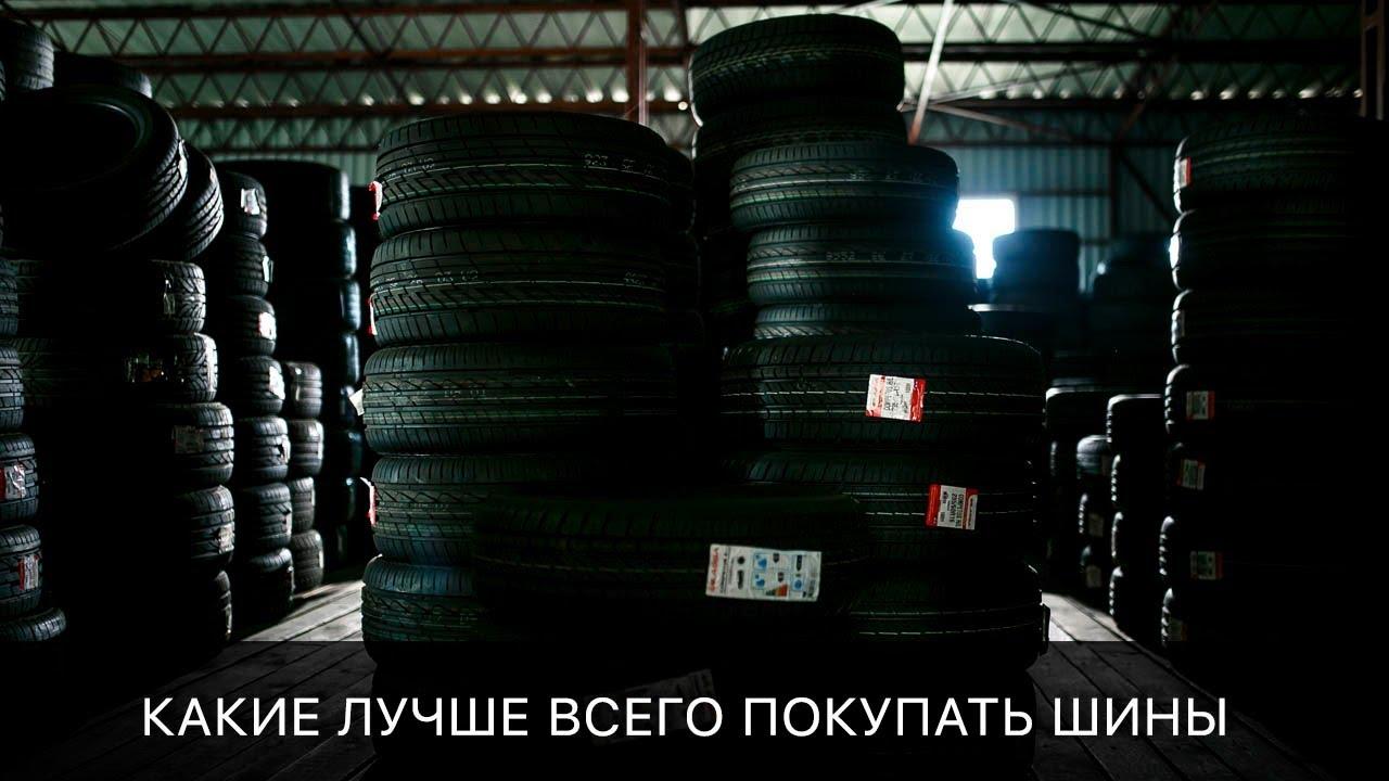 Продам шины bridgestone липучка в хорошем состоянии, цена за 4 шины. Комплект зимней шипованной резины horizon 215 60 16 в отличном.